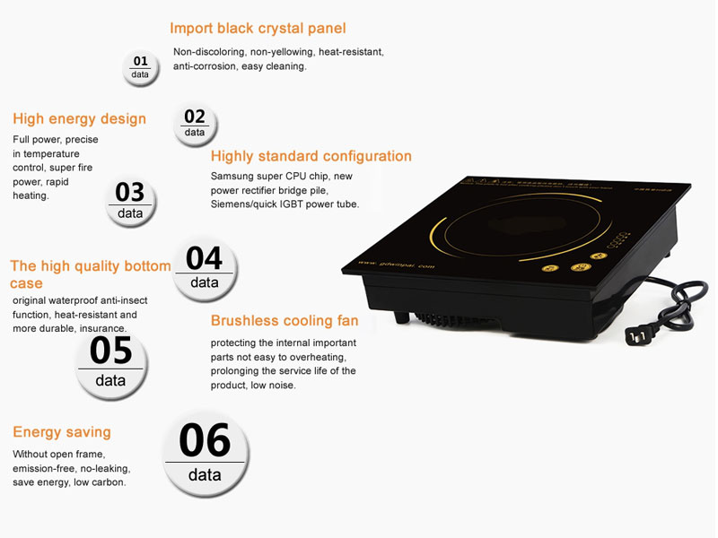 Hot-pot-induction-cooker-Products-advantage---CENHOT