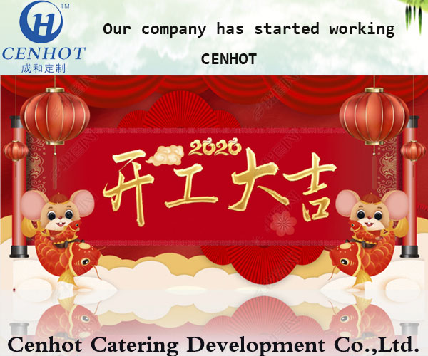 Our company has started working - CENHOT