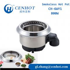 Shabu Shabu Smokeless Hot Pot Equipment Suppliers For Restaurant - CENHOT