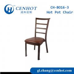High Quality Restaurant Metal Hot Pot Chair OEM - CENHOT