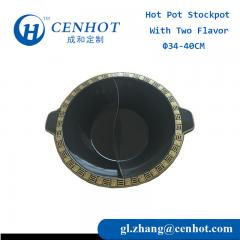 Enamel Duck Hot Pot Stockpot With Chinese Characteristics - CENHOT