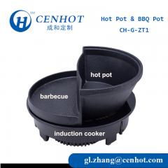 Chinese Hot Pot Cookware For Hot Pot And Barbecue Manufactures - CENHOT