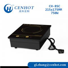 Mini Hot Pot Restaurant Induction Cooker In Guangdong - CENHOT