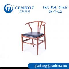 Hot Pot Restaurant Chairs Seating Manufacturers China - CENHOT