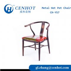 Hot Pot And BBQ Restaurant Chairs Seating Suppliers - CENHOT
