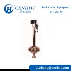 Stainless Steel Korean BBQ Smoke Extractor Pipe For Restaurant Manufacturer - CENHOT