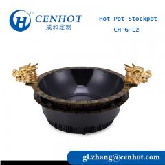 Chinese Cookware Hot Pot With Dragon Heads